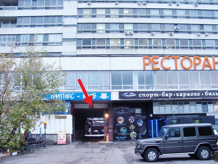 Вид со стороны ул. Академика Королева