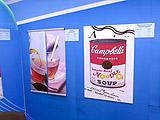 Участие в выставке Реклама-2014
